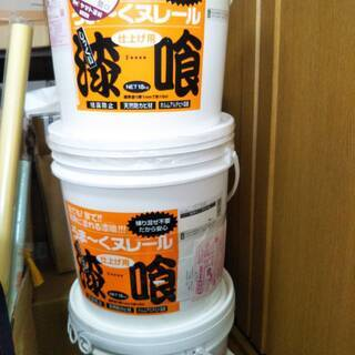 うまくぬれーる 漆喰 仕上げ用【白】18kg×2個(+α)