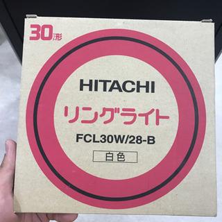 日立HITACHI 30ワット形リングライト FCL30W/28...