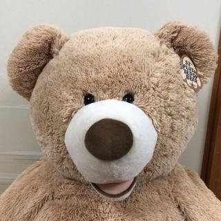 """特大 テディベア HUGFUN 53"""" PLUSH TEDDY ..."""