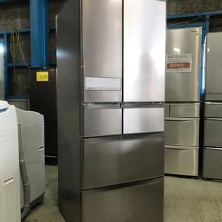 2018年製!三菱 ノンフロン冷凍冷蔵庫 MR-JX47LTC-...