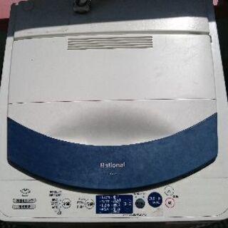 national 洗濯機 NAF45ME4 4.5kg