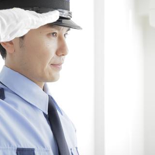 ◆交通誘導員◆◇入社祝い金50000円◇◆自由勤務◆
