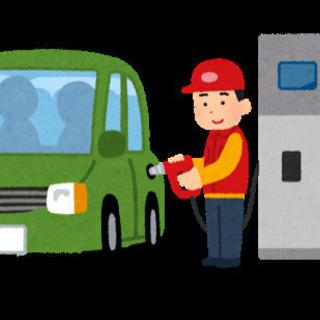 ガソリンスタンドで営業のお仕事!ノルマ達成で金額アップ!