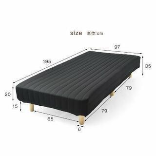 シングルベッド、ベット