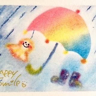 6/28 パステル画ワークショップ、ミニフリマ、ハンドメイド販売会 - 横須賀市