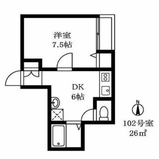 大岡山 二人入居可 ルームシェア可 閑静な住宅街