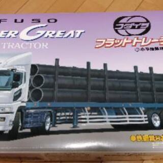 アオシマ 1/32スーパーグレートトレーラープラモデル