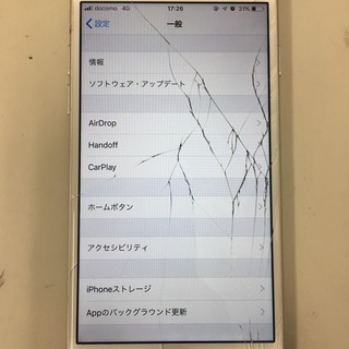 ジモティー見たよ!でiPhone・スマホをお得に修理!
