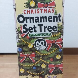 クリスマスツリー 2品
