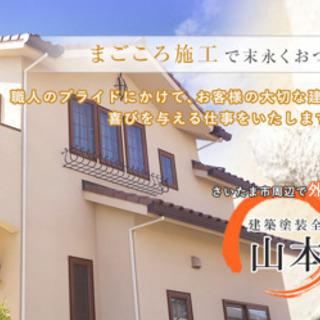 塗り替え(外壁、屋根)