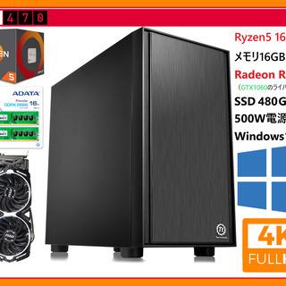 【構成変更後、完売】AMD Ryzen 5 1600/メモリ16...