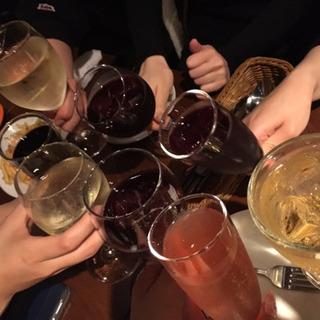 ワイン好き集まれー🍷女子会好きな子集まれー🍷