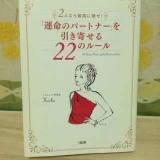 大人気 KEIKOの著書