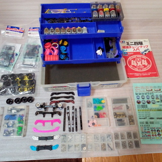 ミニ四駆 ツールBOX と 部品色々セット