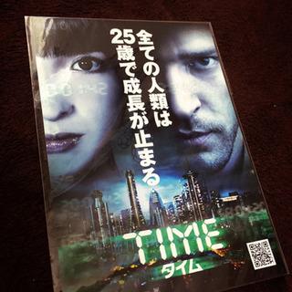 映画 TIME ポストカード