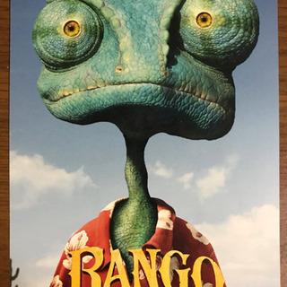 映画 「RANGO」ポストカード