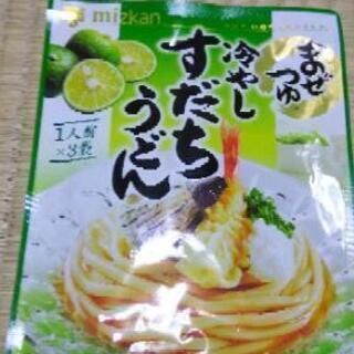 値下げしました👍賞味期限近い為30円です👍食品です‼️ミツカン『...