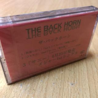 ザバックホーン 非売品カセット
