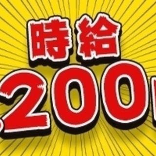 【茨城】週3日~OK☆高時給1200円!短時間★人気のコールセンタ...