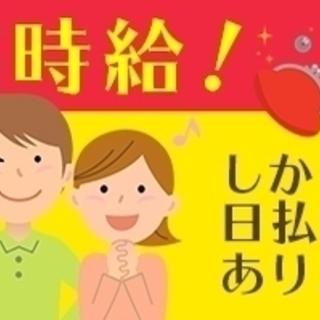 【茨城】週3日~OK☆高時給1250円!お商品をかご台車にのせる作業♪