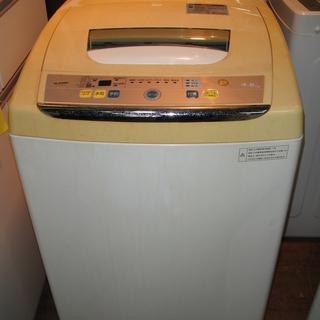 2015年製 ノジマ ELSONIC 全自動洗濯機 ET-…