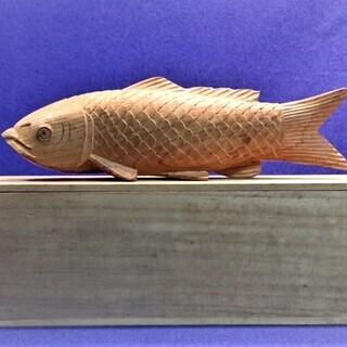 大島一敏作 一刀彫鯉・木彫鯉・木雕鯉魚 共箱