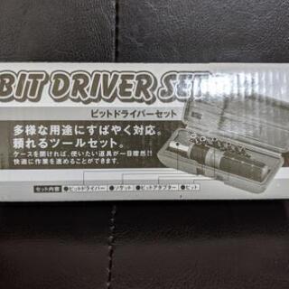 ビットドライバーセット