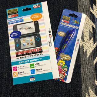 任天堂2DS LL専用の保護シールとタッチペン
