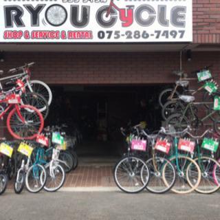 下京区柿本町573番地ライオンズマンション堀川で自転車屋開業しました!