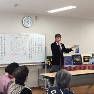 日本の伝統文化である暦(こよみ)のお教室