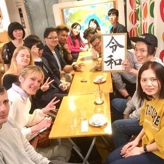 6/18(火) 日本語でディスカッション!Discussing c...