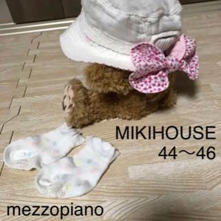 お値下げ【定価8000円】ミキハウス 帽子 44〜46  …