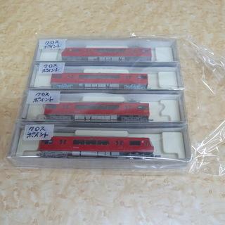 クロスポイント 名鉄5300系4両セット