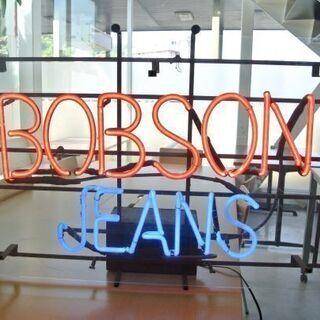 希少 デニムブランド BOBSON ボブソン ネオン管 電光看板...