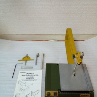 プロクソン コッピングソウテーブル 卓上糸のこ盤 No.28088-S