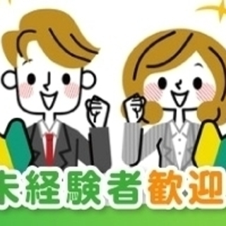 【千葉】車通勤可能!佐倉駅より送迎バス有☆週3~のシフト制+制服貸...