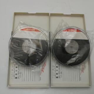オープンリールテープ5号7本セット