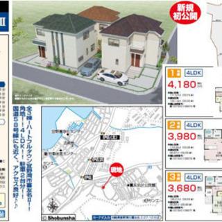 沖縄に民泊や移住用の物件を持ちませんか?