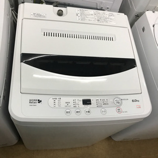 ヤマダ電機6キロ 全自動洗濯機  17年製 リサイクルショップ宮...