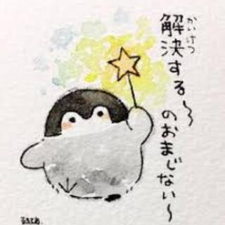 オンラインで本格的に英語を学びたい方、日本語をしっかり身に着けた...