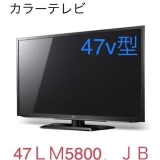 47v TV売ります!