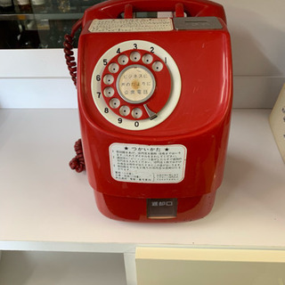 昭和レトロ 電話機 公衆電話 赤電話 671-A 田村電機 19...