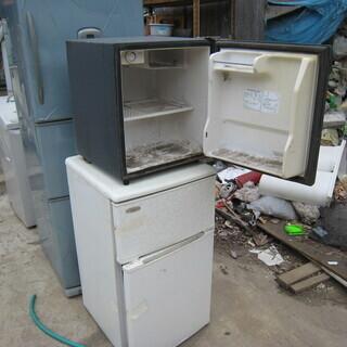 冷蔵庫、洗濯機あげます