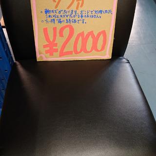 【展示現品】1人掛けソファ/is04-1p/ブラック ★引…