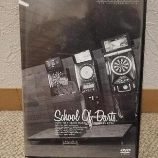 【上達法】ダーツ 教材DVD SCHOOL OF DARTS