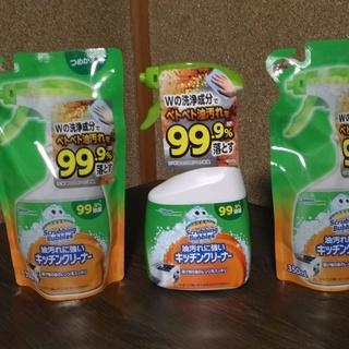 【ホームセンターより安い】スクラビングバブル 台所・レンジ・コン...