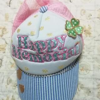 小学校女子帽子