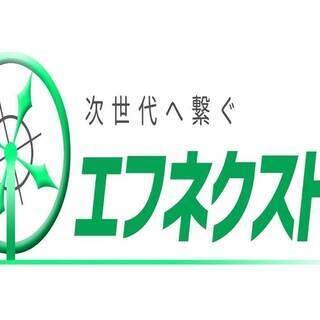 【インターネット案内スタッフ】