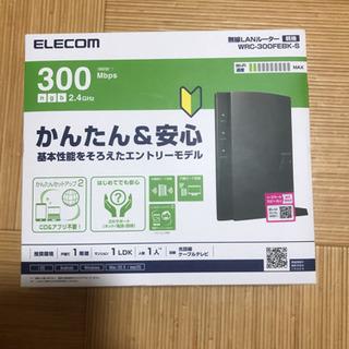 無線LANルーターWRC-300FEBK-S