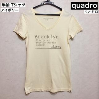 quadro / クオドロ 半袖 Vネック Tシャツ アイボリー...